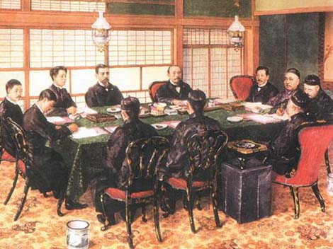 treaty_of_shimonoseki_treaty_of_maguane67ad17dfe24399818d7